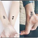 Место для татуировки
