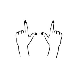Две руки